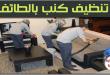 أفضل شركة تنظيف كنب بالطائف 0544401211